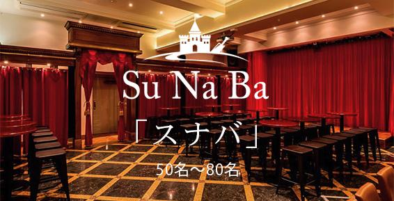 SuNaBa